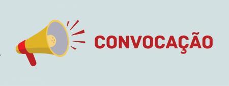 Administração Municipal convoca candidatos do Concurso Público